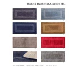 Thảm chùi chân Bakha